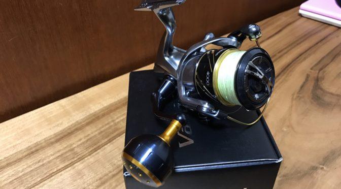 【ヒラメ釣り】私が選んだリールはヴァンキッシュ4000XG