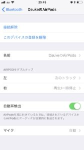iOS11の新機能、片手用キーボードが設定できない時の解決方法を見つけたのでメモしておく。